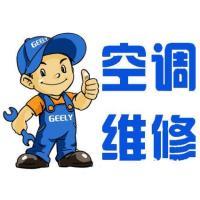 合肥华帝热水器售后服务(华帝电器)24小时全国维修网点
