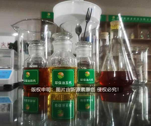 陕西安康植物油气化灶高清洁燃料市场价格