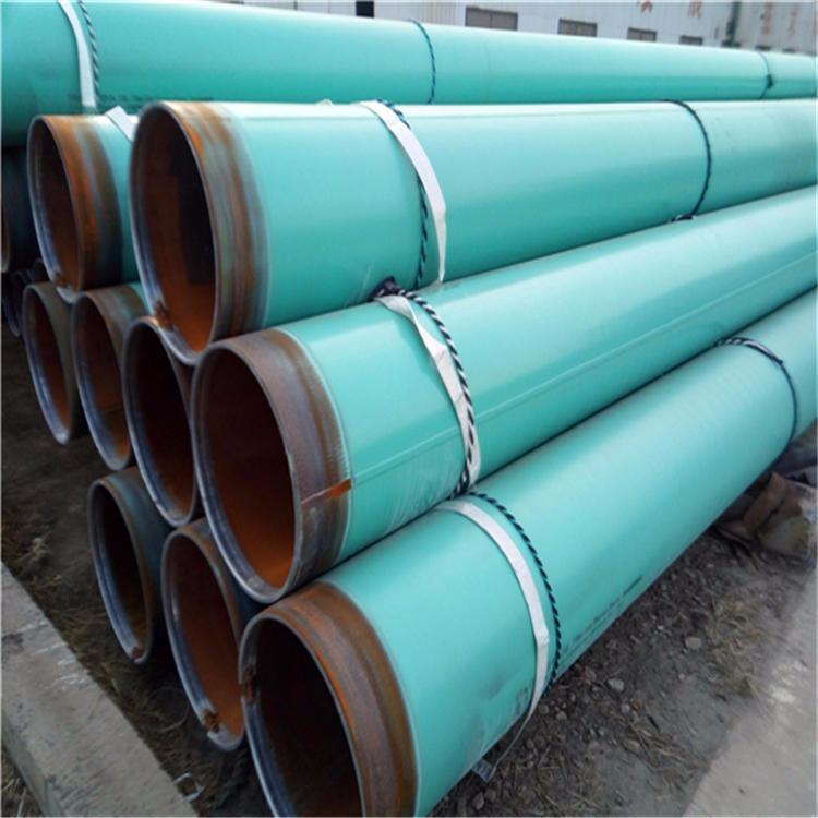 葫芦岛内环氧外聚乙烯涂塑钢管价格