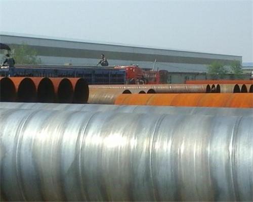 1220*10螺旋焊接钢管生产厂家