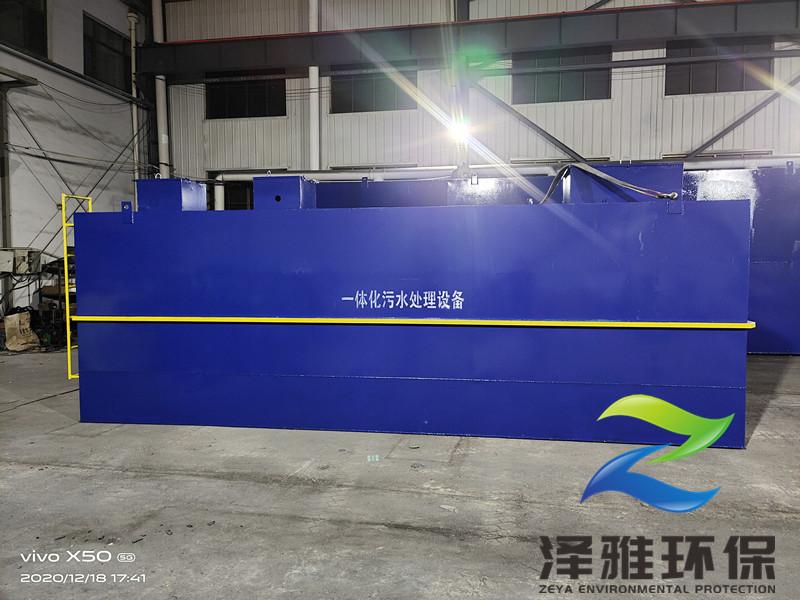 云南省昆明市酸碱加药装置质量优工业废水