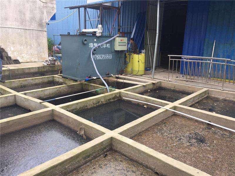 阳泉市养殖农户废水处理项目