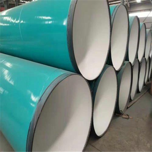 直径1.6米FBE螺旋钢管厂家