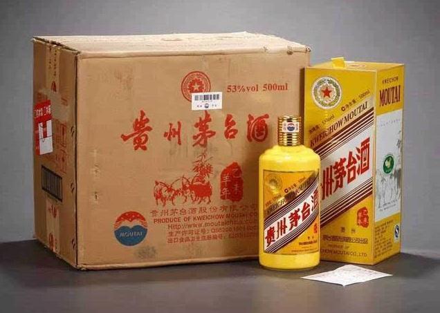 北京回收五粮液,回收舍得酒回收价格行情