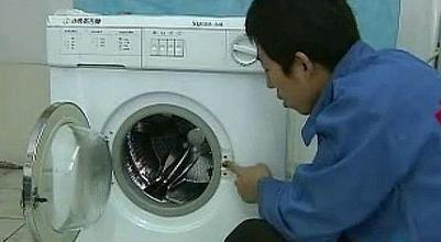 舟山速比坤洗衣机售后电话/400客服中心
