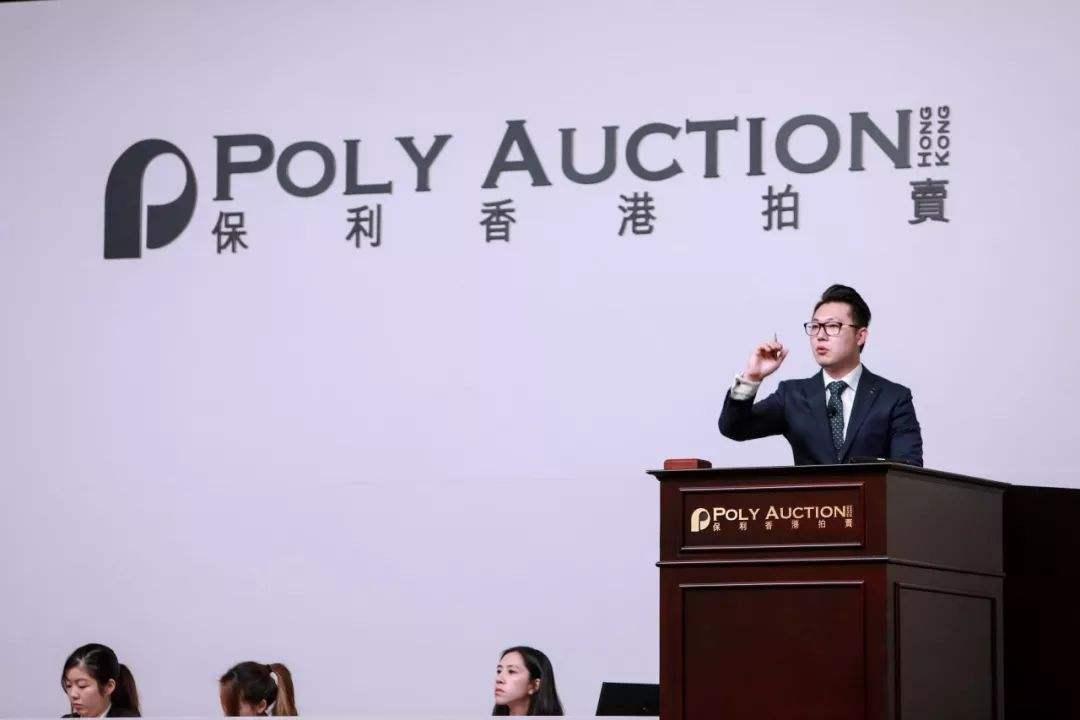 铸造辉煌2021年北京东正拍卖公司电话征集热线