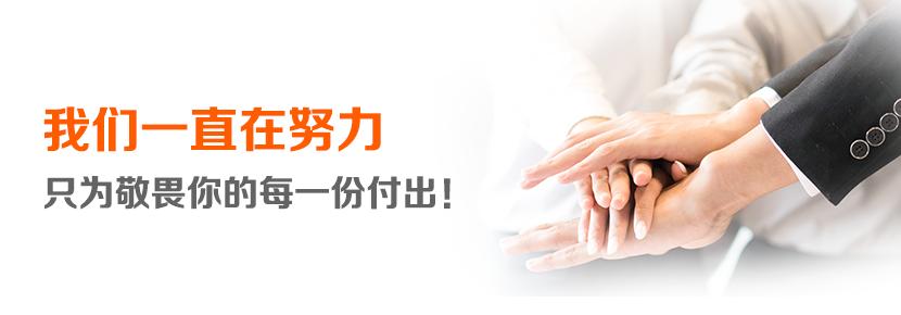 昭通市E企购的爱采购网_自动发布信息软件,多少钱一年