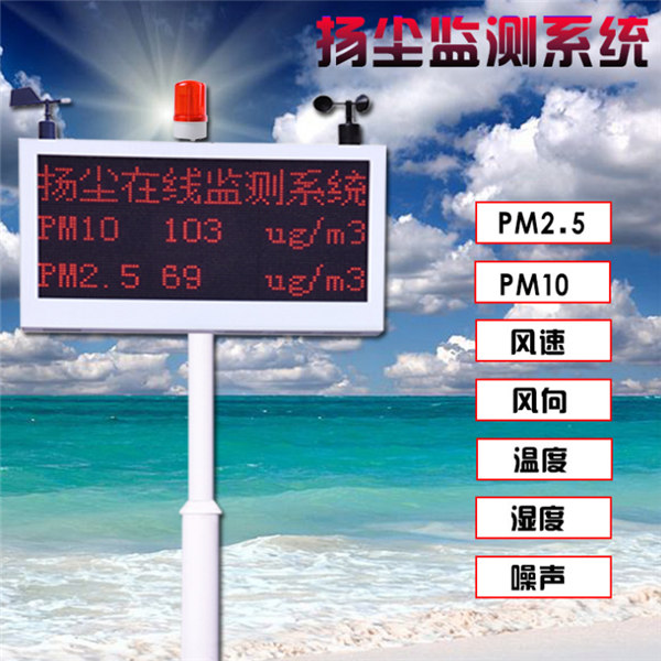 陕西西安全自动监测监测仪生产厂家