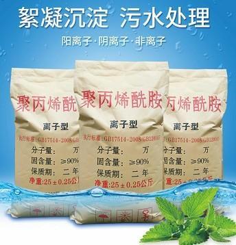 迪庆-洗砂絮凝剂