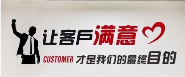 株洲普田热水器售后服务电话(24小时故障报修统一客服热线)