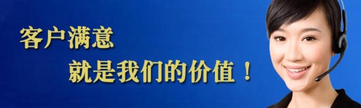 柳州前鋒熱水器售后網點維修24小時服務中心