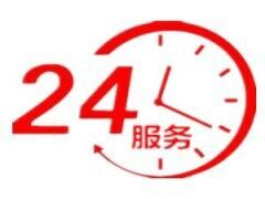 扬子煤气炉售后服务电话丨全国统一24小时40热线