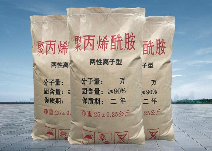 上海-洗煤絮凝剂