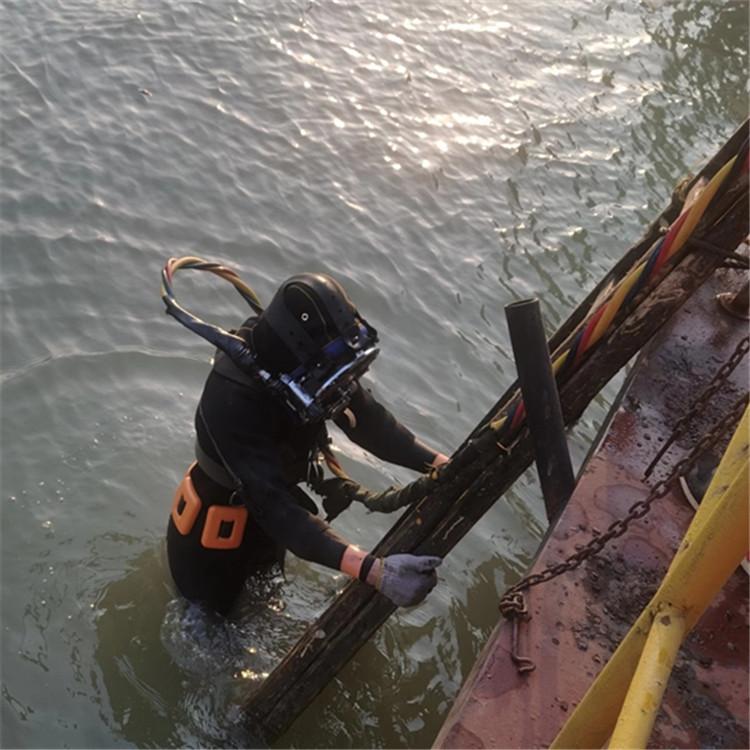 临城蛙人水下砌墙、潜水服务施工队2021