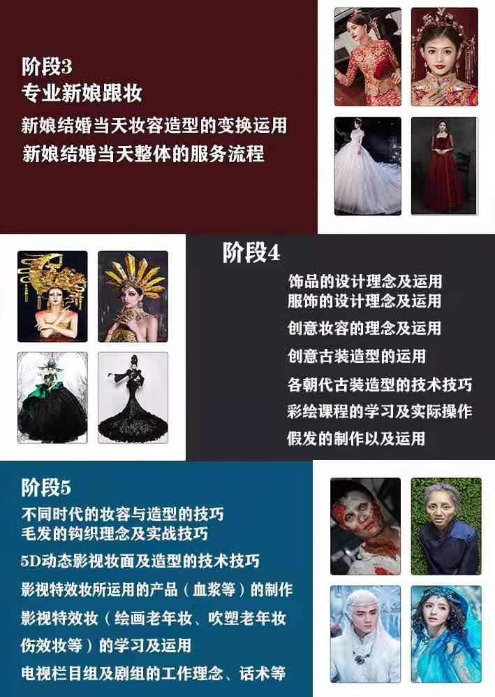 济宁新娘跟妆市场价格