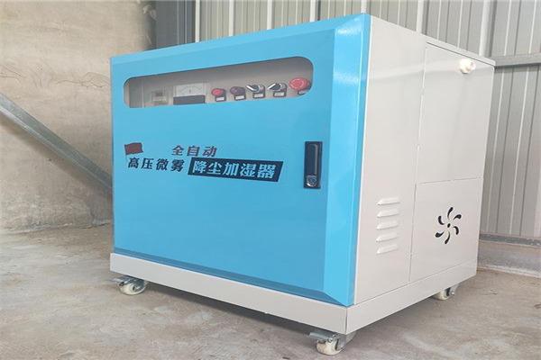 山西太原 工地围挡雾化喷淋系统 厂房降温设备 价格
