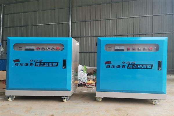 江苏泰兴 料厂围挡喷淋 厂房喷淋造雾机 批发价