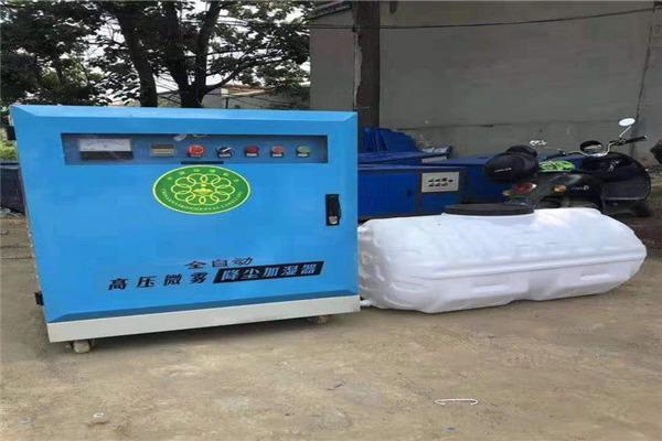 河南郑州 建筑围挡喷淋工地围挡喷淋 车间围挡喷淋 优质产品