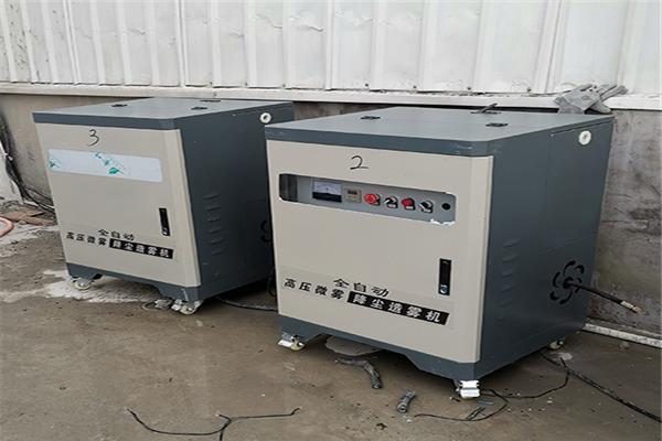 黑龙江铁力 空喷围挡喷淋设备 围墙喷淋雾化系统 欢迎加入