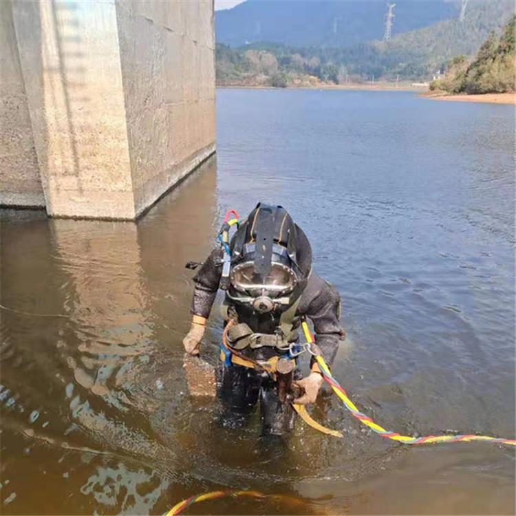 保定潜水员水下安装、潜水堵漏