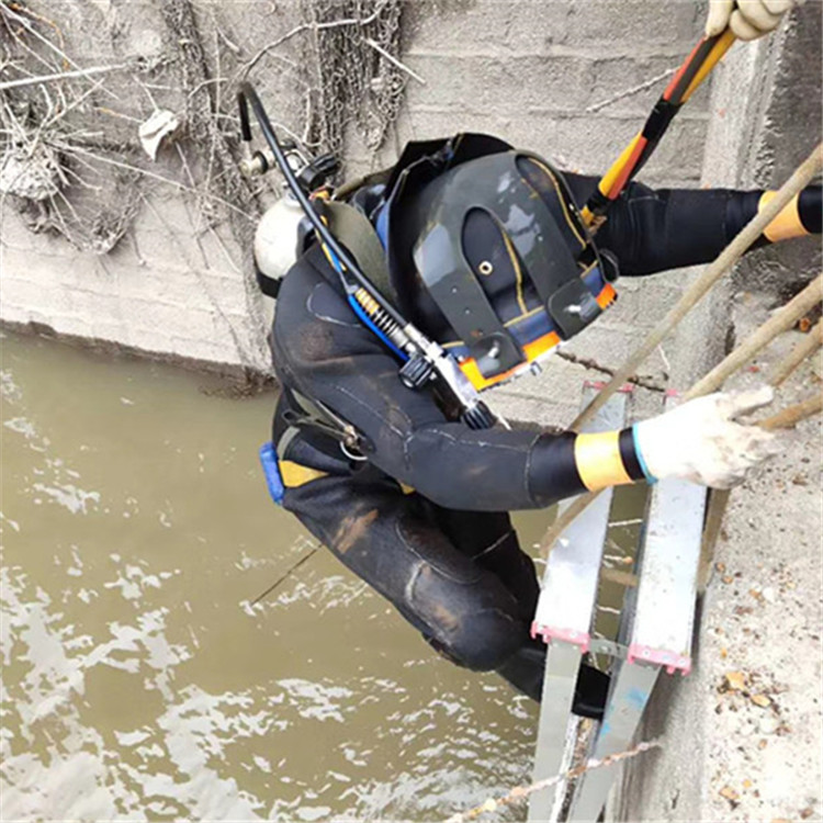 黄梅蛙人水下切割-潜水封堵施工队齐全