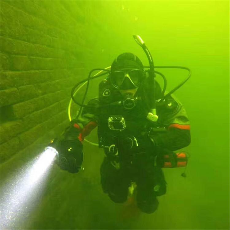 张家界蛙人水下砌墙、潜水服务施工队2021