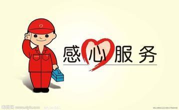 唐山LG冰箱售后维修电话—〔全国24小时)客户服务中心