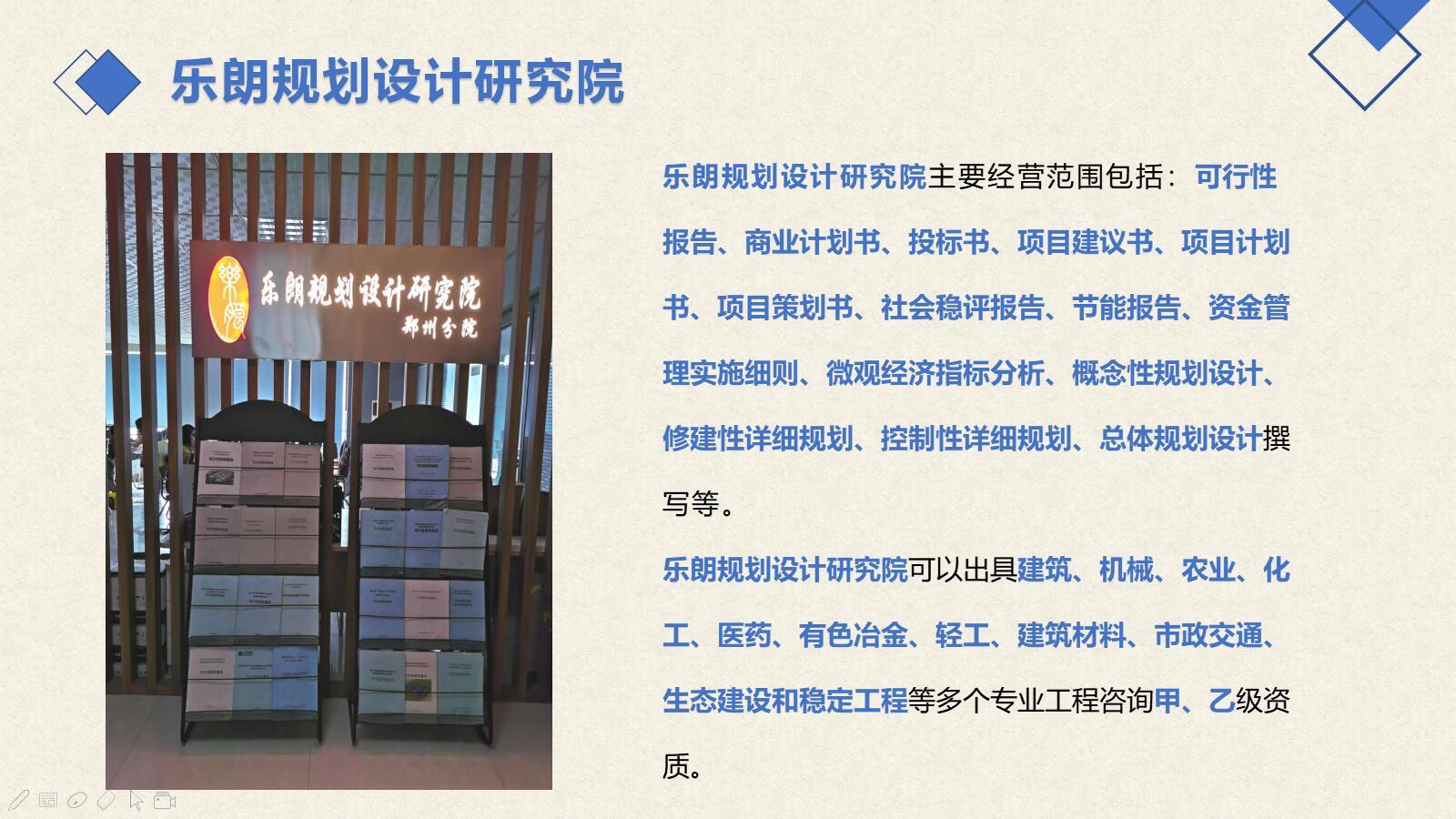 丽江代写商业计划书价格十年经验