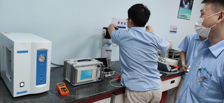 阳泉市有毒气体检测仪检测单位