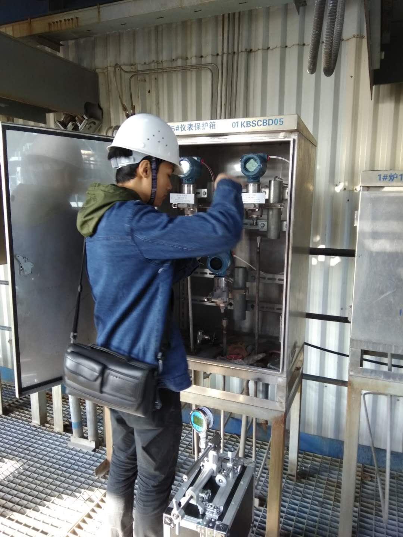 杭州市检测设备标定证书