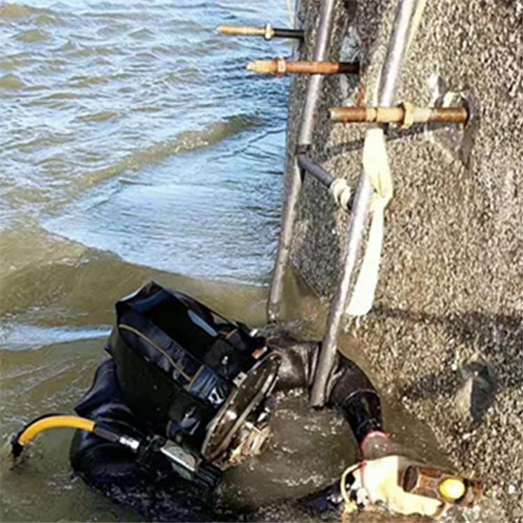 宜春水下管道安装、潜水拆堵、拆除