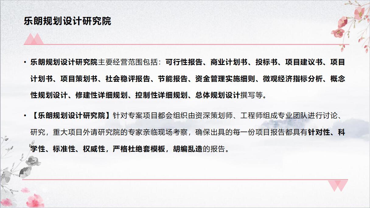 桂林做可行性研究报告可以立项