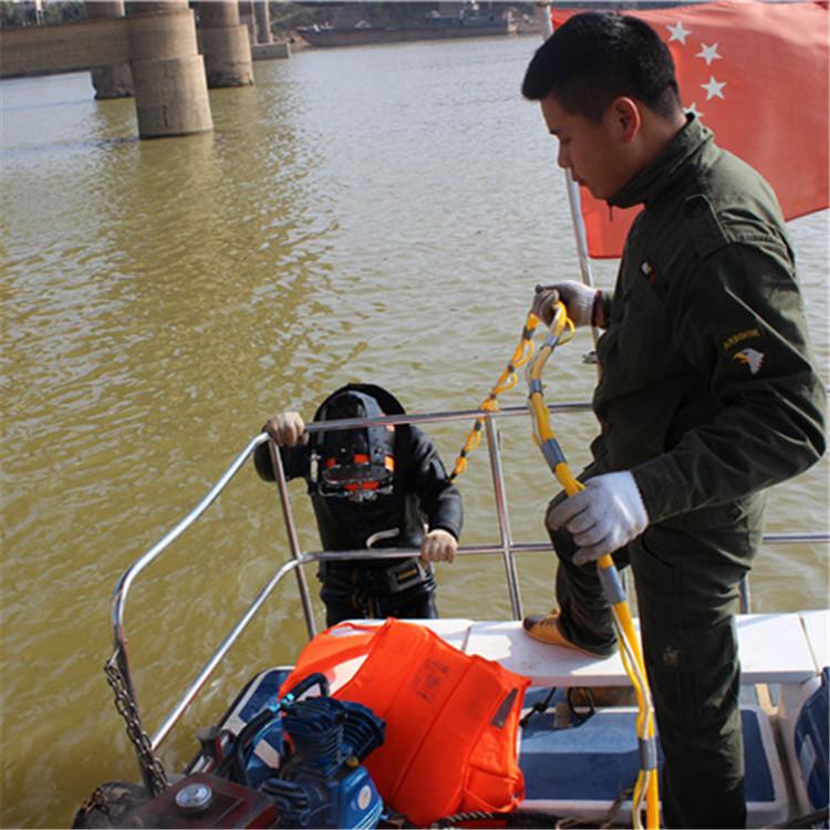 建德蛙人水下服务、潜水拆除施工队专业队伍