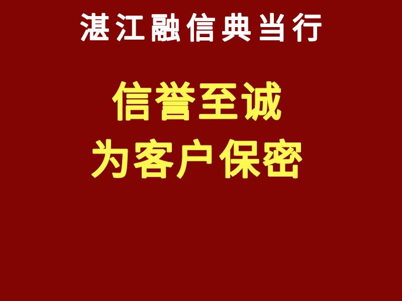 湛江市雷州市欧米茄手表收购