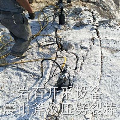 锡林郭勒盟二连浩特手持岩裂机膨胀设备破石头效果高