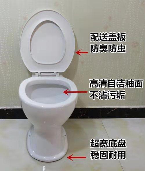 成都市成华区塑料检查井厂家