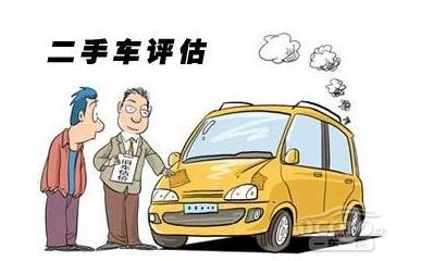 哈尔滨市二手车评估师证考试要求一览表全国通用