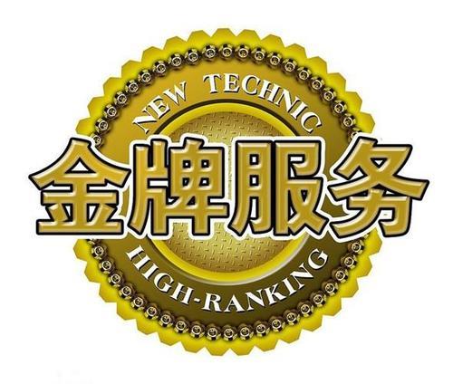 上海博浪空气能售后维修电话|全国400客服中心
