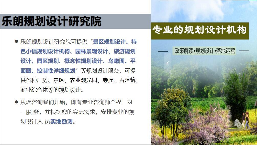 肇庆节能评估报告的公司-节能审查
