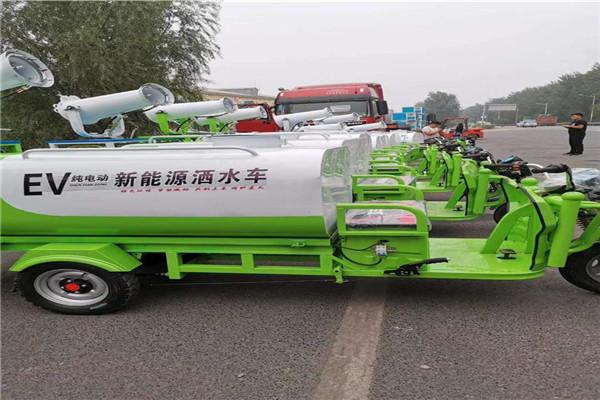 绍兴 加厚三轮电动洒水车 小型纯电动雾炮喷洒车 欢迎咨询