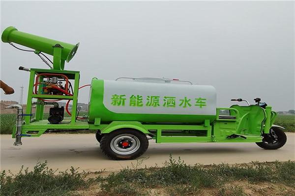 新闻:卫辉 小型电动三轮洒水车 多功能雾泡洒水车 效果