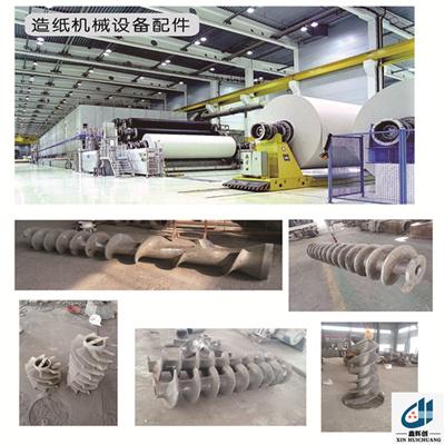 四方台ZG40Ni35Cr25W4铸造厂家热处理工装