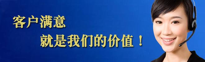 广安燃气灶售后全国服务中心