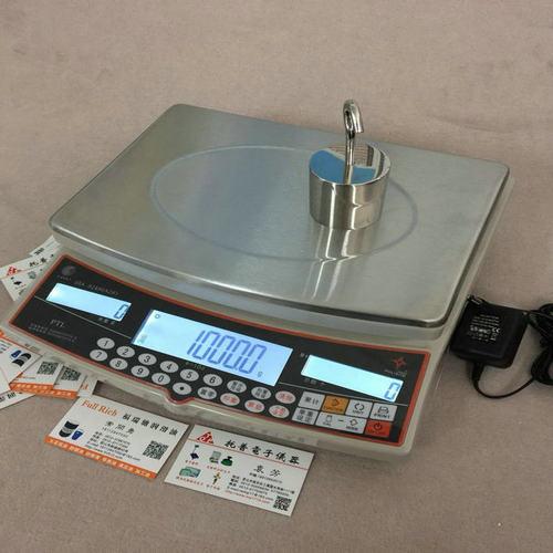 欢迎访问##富源3吨电子地磅##福鼎质量认证