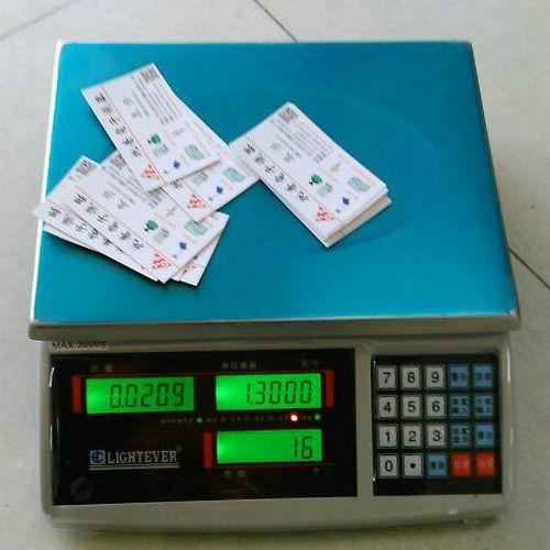 元氏常熟双杰电子秤---宝兴0.001克电子秤