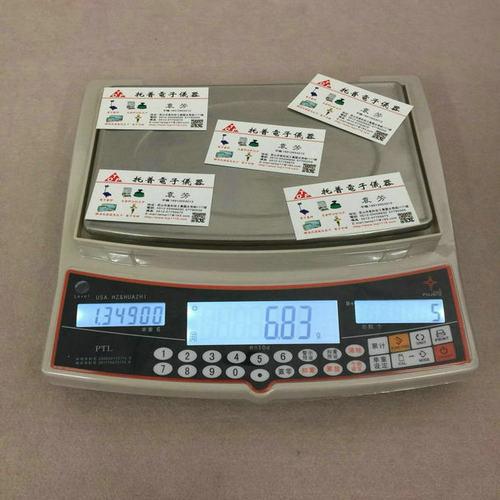 开福分辨率0.05克打印电子秤-神湾镇3公斤电子称
