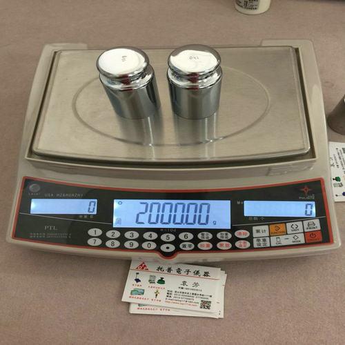 盤龍1.5公斤電子秤@道外15公斤電子秤