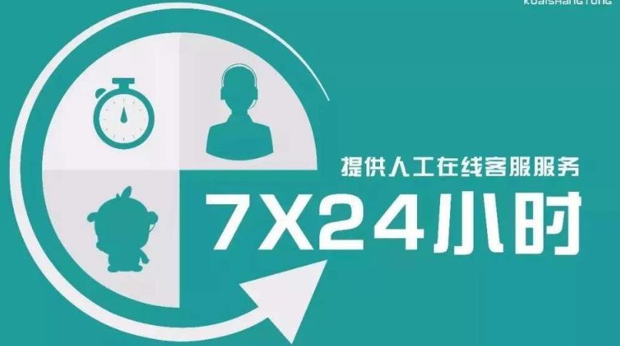 宁波前锋热水器售后服务//400统一全国维修客服中心电话