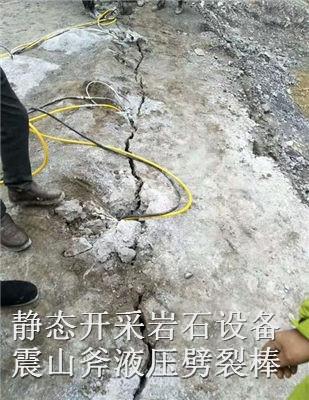郑州震山斧开山霹裂机型号大全