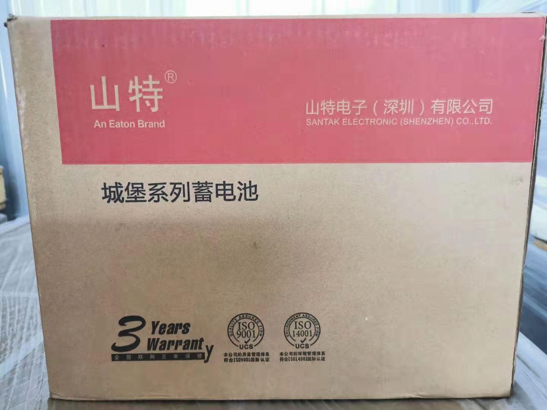 扬州胶体电池专业生产